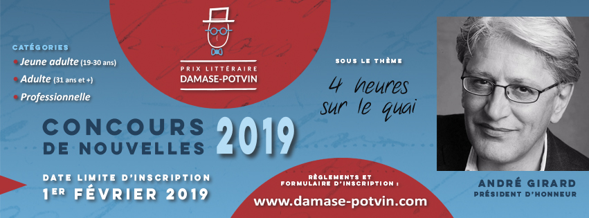 Prix littéraire Damase-Potvin 2019